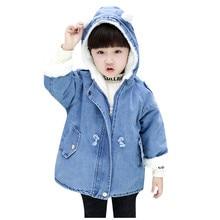 Модное теплое хлопковое пальто в Корейском стиле; одежда для маленьких мальчиков и девочек; теплые джинсы; джинсовое пальто; куртки; верхняя одежда