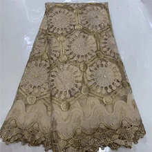 Factory offers 2019Latest African french net lace tulle fabric with stones for party Dresses Winn368r Gold