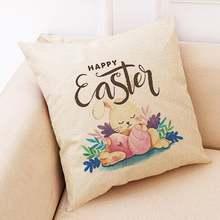 Square 45x45cm happy easter linen throw waist pillow case cushion