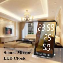 Часы Будильник с зеркальной поверхностью быстрый автоматический