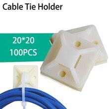 100 шт. самоклеящаяся крепкая проводка фиксация сиденья 20*20 нейлоновый ремень фиксации сиденья