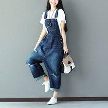 Европейский стиль джинсовый комбинезон Синий капля промежность джинсовый комбинезон промытый большой размер мешковатые подтяжки ковбойские базовые длинные брюки для женщин