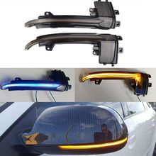 LED Light Dynamic Turn Signal Mirror Blinker Indicator Side Wing For Audi A3 S3 8P A4 S4 B8 8K ( B8.5 ) Facelift A5 S5 RS5 B8 a3 a4 a5 carbon fiber replaced side mirror cover for audi a3 s3 8p a4 b8 s4 rs4 2008 2010 a5 s5 8t 2007 2009