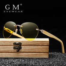GM Mobile phone Wooden Glasses Men Women Anti Blue Light Blo