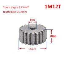 1 Modulus 12 Teeth Spur Gear 45# Steel Motor Gear Wheel No quenching