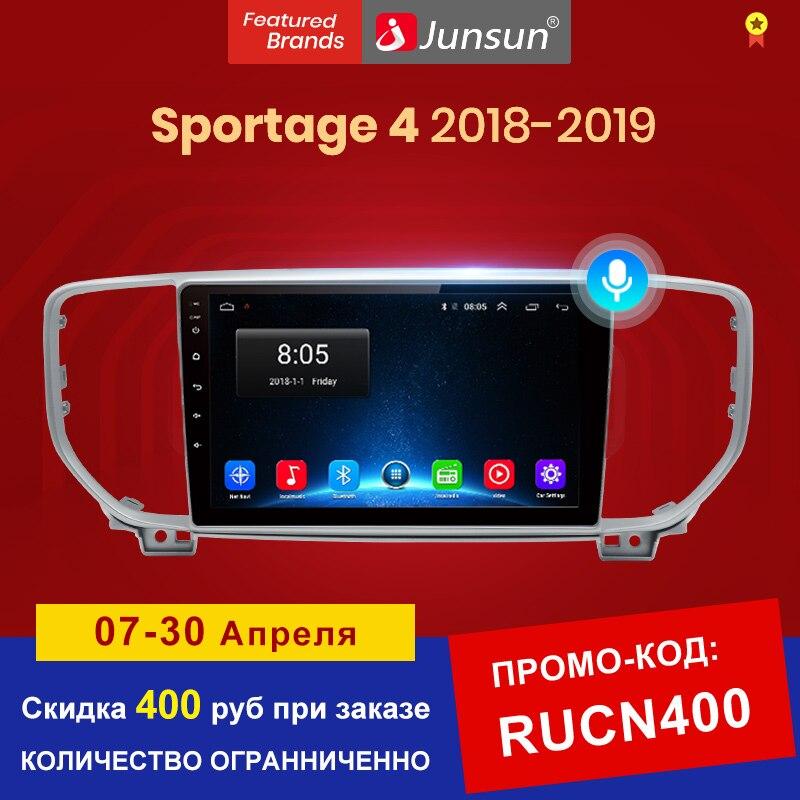 ( промокод: RUCN400 ) Автомагнитола Junsun V1 для KIA, мультимедийный стерео-видеопроигрыватель на Android 10,0, с GPS-Навигатором, 4G, Carplay, DSP, для KIA Sportage 4, 2018, ...