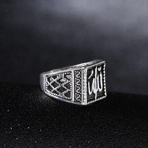 Image 2 - Vintage אתיקה מתכת מוסלמי האסלאמי אללה אצבע טבעות באיכות גבוהה זהב כסף צבע מתנות דתי תכשיטים