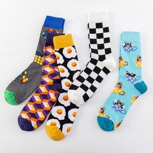 Image 2 - New 2019 Colorful Cotton Mens Long Socks Harajuku Hip Hop Funny Poached egg  Magic Cube Cool Dress Socks for Male Wedding Gifts