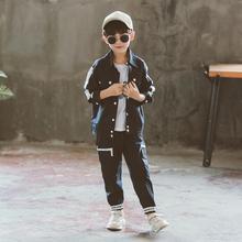 Teen Boys Clothing Striped Jacket & Pants Boys