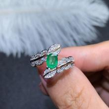 925 silver inlaid natural emerald ring of Columbia women size 5 * 7 mm refers to the adjustable
