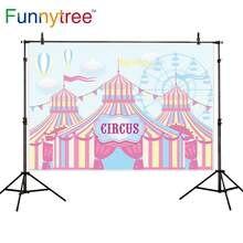 Фотофон funnytree для фотографии розовый цирк палатка воздушный
