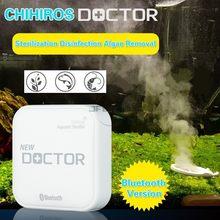 Bluetooth app di controllo 3rd Chihiros Medico 3 IN 1 Alghe Rimuovere Twinstar Stile Elettronico inibire Acquario pesce impianto di GAMBERETTI