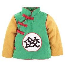 Baby Boys Goku Winter Jacket kids Dragon Ball Z Coat Toddler