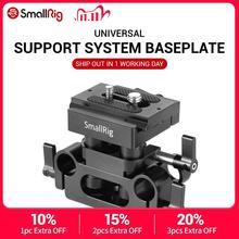 Smallrig dslr câmera placa braçadeira suporte universal 15mm ferroviário sistema de apoio com liberação rápida arca placa alta ajustável 2272