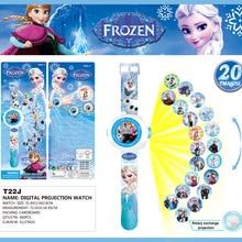 Watches Frozen-2 Children Disney Party-Toys Cartoon-Pattern Gift Projection Girls Boys