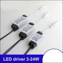 Led driver dc plug 1-3w 4-7w 8-12w 13-18w 18-24w para led unidade de alimentação AC90-265V transformadores de iluminação para luz de alimentação led