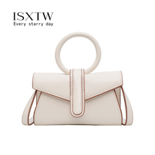 ISXTW new personality fashion small square bag sewing thread craft lightweight portable Messenger solid color woman /A44