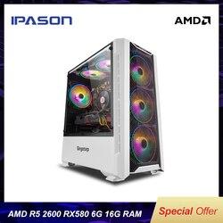 AMD Gaming Computer PC Ryzen5 2600/RX570 Upgrade in RX580 DDR4 16G RAM 240G SSD Hohe- ende Desktop-Montage Maschine Komplette Set