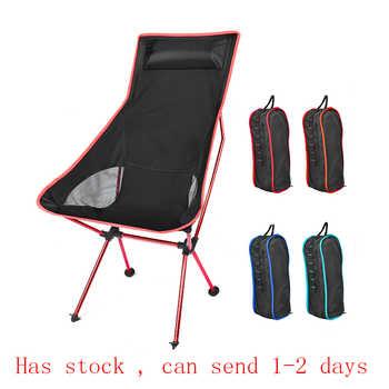 Portable Lune Chaise Légère Pêche Camping Chaises Pliant Etendu Randonnée Siège Jardin Ultra-léger Bureau Maison Meubles