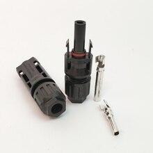 1 пар/лот мужской и женский MC4 солнечной панели разъем используется для солнечного кабеля Подходящий кабель поперечные секции для солнечной системы питания