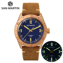 San Martin nowy zegarek z brązu Cusn8 automatyczny zegarek do nurkowania szafirowe szkło męski zegarek mechaniczny Relojes wodoodporny