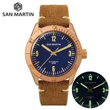 San Martin yeni Cusn8 bronz saatler otomatik dalış saatler safir cam erkekler mekanik İzle Relojes su geçirmez