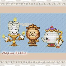 Machine Cross-Stitch-Kit Embroidery Counted Needlework Beauty 14ct And for Beast Servant