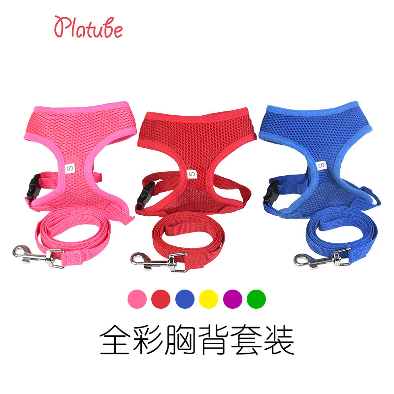 Plain Color Mesh Chest And Back Set Dog Size Type Hand Holding Rope Pet's Chest-back Traction Set