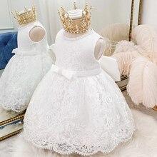 2021 белое торжественное платье 1st платье на день рождения для детей для маленьких девочек одежда с бисером, платье принцессы, нарядные платья...
