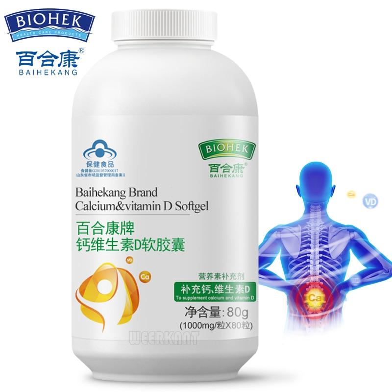 Vitamin D3 Liquid Calcium Softgel Carbonate Calcium Dietary Supplement