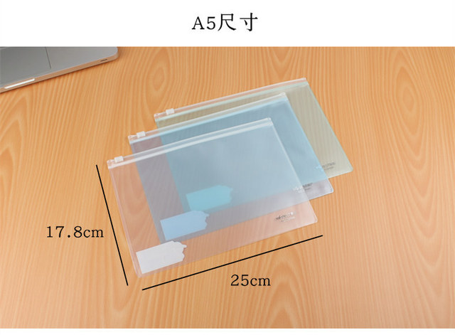 A4 A5 A6  Durable Waterproof Book Paper A4 File Folder New Design Document Rectangle Office Filing Product Customized 3