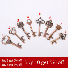 key Shaped Bottle Opener Keychain shaped zinc alloy Silver Color Key Ring Beer Bottle Opener Unique Creative Gift. Beer Opener 100pcs 3colors key shaped bottle openers beer wine bottle opener keychain ring open bar wedding party decoration label hemp rope