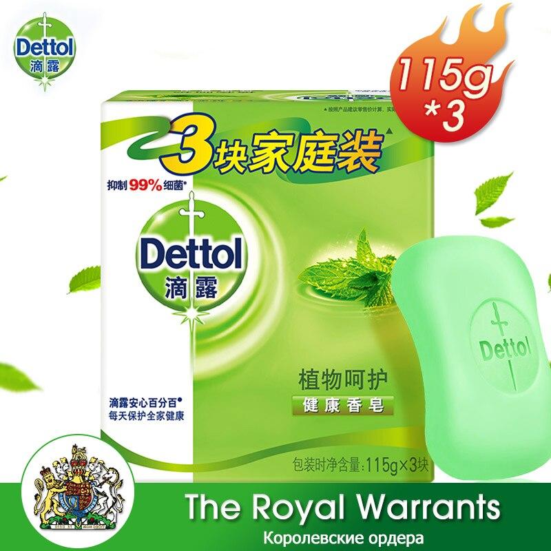 Деттол мыло 115 г% 2А3 увлажнение мыть руки ванна 99% 25 антибактериальные кожа уход антибактериальные оригинал мыло мыло взрослые дети