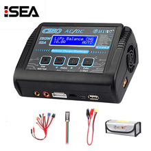 HTRC C150 RC Charger AC/DC 150W 10A Discharger for LiPo LiHV LiFe Lilon NiCd NiMh Pb Battery Lipo Charger & Explosion Proof Bag