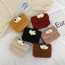 Big eyes funny cute child messenger bag cartoon lamb wool kindergarten kids coin purse children accessories bag