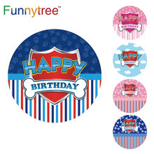 Funnytree Bones Dog Birthday Party Circle Round Backdrop Cover Baby Shower Customized Background Wallpaper Decoration Photo