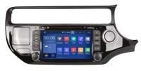 4G RAM Android 10 Car dvd gps player for Kia rio k3 2015 2016 RHD in dash dashboard radio video player+Aux 1024*600 Resolution