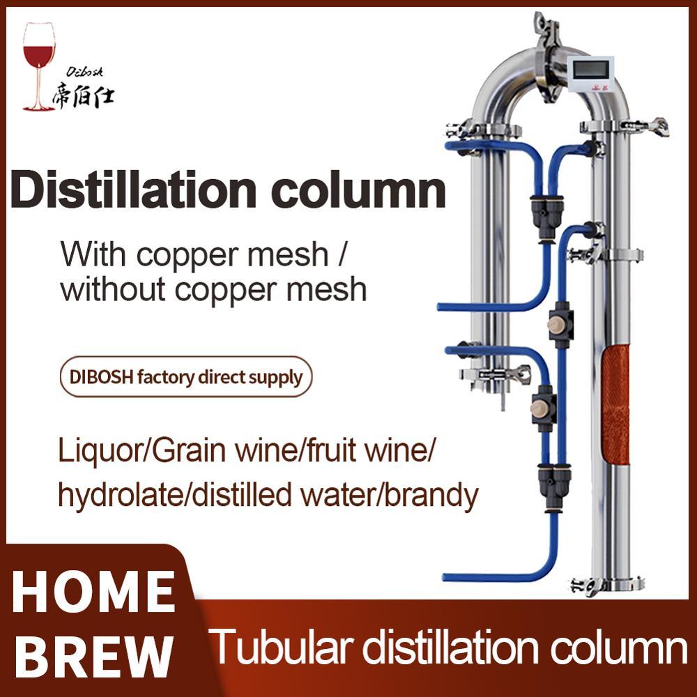 Tubular Distillation Column Home Distiller With Copper Mesh Distillation Column Can Match Multi-specification Barrels