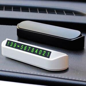 Image 1 - Автомобильный Стайлинг, карточка с телефоном для временной парковки, табличка с номером телефона, автостоянка, автостайлинг, автомобильные аксессуары