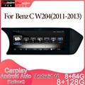 Автомобильный мультимедийный DVD-стерео плеер на Android 10 с экраном, приемником, радио, GPS-Навигатором, Carplay Auto для Mercedes Benz C W204 2din