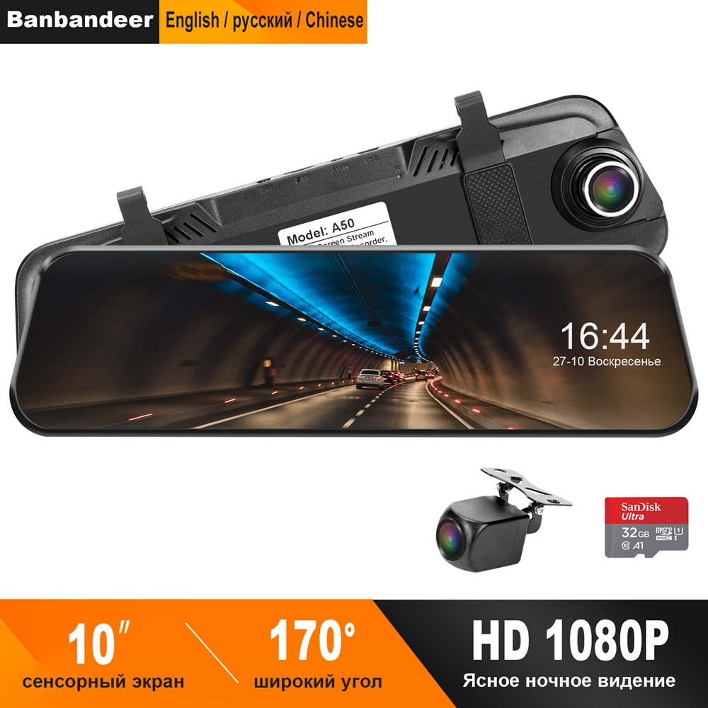 Banbandeer Car Mirror Camera 10 inch Dash Cam Touch Screen Wide Anlgle Night Vision Mirror DVR with Camera Rearview Video Record|DVR/Dash Camera| |  - title=