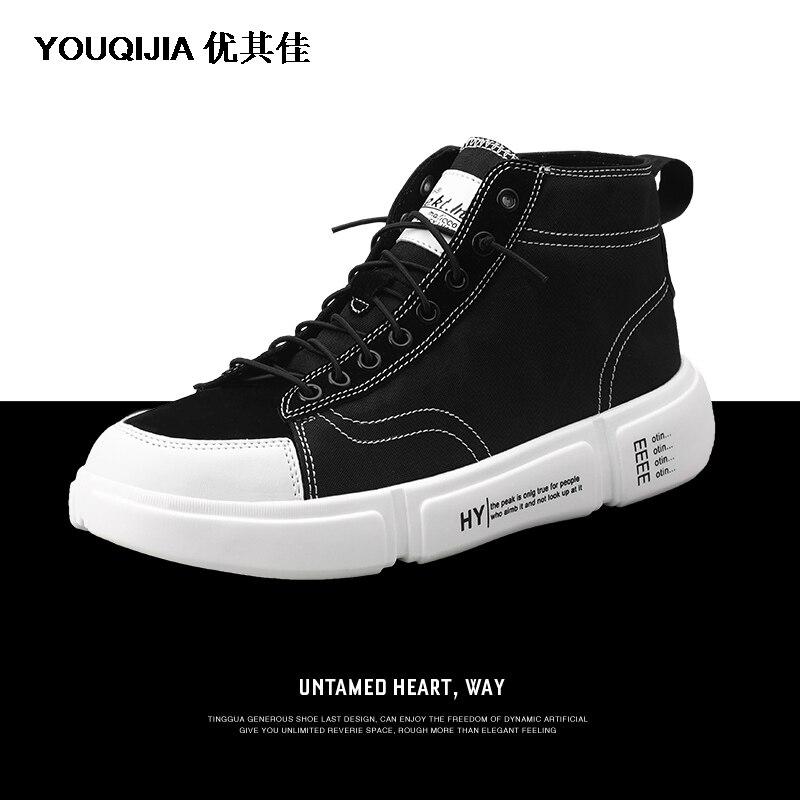 Модная белая мужская парусиновая обувь YOUQIJIA Мужская обувь для отдыха на плоской подошве обувь для скейтборда дышащие Лоферы для отдыха в... - 2
