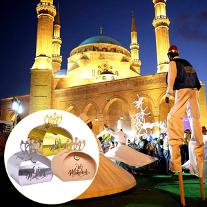 Image 4 - 10/20pcs Gold Silver Black EID Mubarak Candy Box Ramadan Decorations DIY Paper Gift Boxes Islamic Muslim al Fitr Eid Party Favor
