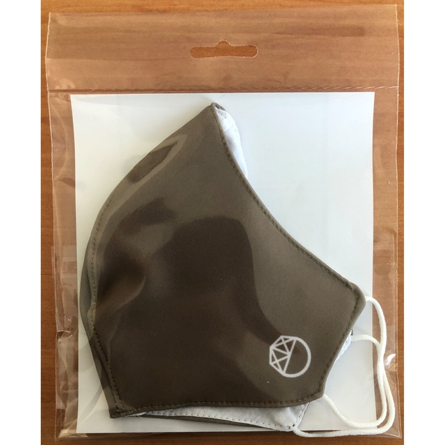 Mascara Higienica fabric Brown 25 washes Homologada standard EU manufactured in Spain Neoprene 1