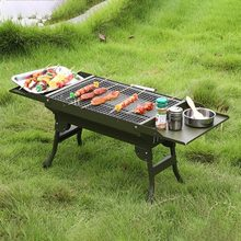Portable Charcoal Bbq Grill Mini Collapsible Portable Grill Camping Outdoor Cooking Utensils Party Cooking Tools Portable Grill