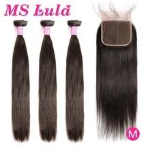 MS לולה ברזילאי שיער ישר 3 חבילות עם 5x5 סגירת תחרה אמצע יחס שיער טבעי צרור טבעי רמי חבילות עם סגירה