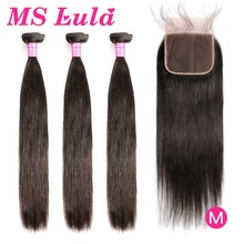 MS Lula Brazilian Hair Straight 3 Bundles With 5x5 Lace Closure Middle Ratio Human Hair Bundle Natural Remy Bundles With Closure