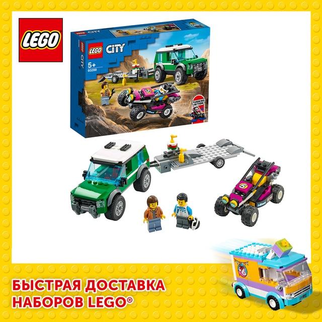 Конструктор LEGO City Great Vehicles Транспортировка карта 1