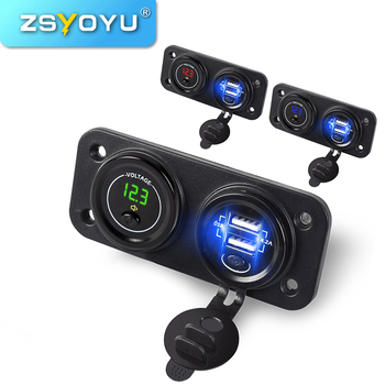 цена на Universal Waterproof Low Voltage Alarm Dual USB Car Charger Power Outlet Socket Adapter Independent Switch for Boat Motorbike