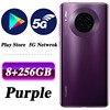 8G 256G Purple